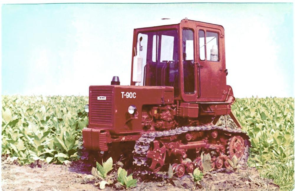 Трактор Т-90С